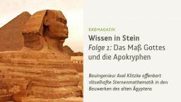 Wissen in Stein (1)