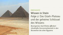 Wissen in Stein (2)